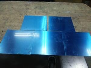 ステンレス切り板 260×260 5枚