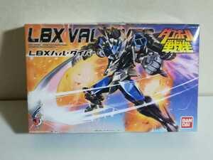 1部パーツ欠品あり バルダイバー ダンボール戦機 LBX プラモ バル・ダイバー 部品取り 改組 パーツ 武器