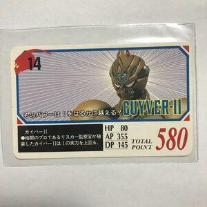 交渉歓迎 cas4 マイナーカード 強殖装甲ガイバー ガイバー カード 14