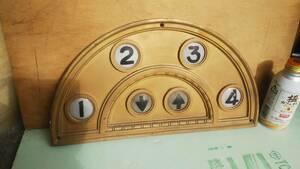 エレペット インジケータ 古いエレベーター