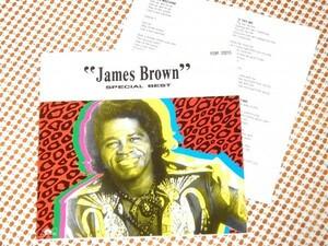 廃盤 国内初期 P28P 20213 James Brown ジェームス ブラウン SPECIAL BEST/ 20曲収録 良選曲ベスト / Sex Machine Try Me Mother Popcorn