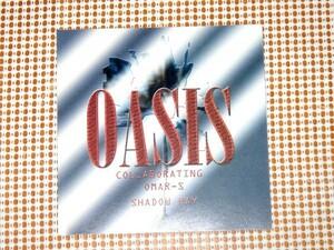 レア 初出バージョン 廃盤 Oasis オアシス ( OMAR-S + Shadow Ray ) Collaborating / デトロイト テクノ ディープハウス 良作 / オマーS