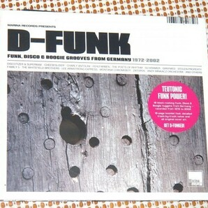 D-Funk (Funk Disco & Boogie Grooves From Germany 1972-2002) 独産 クラウト ファンク ブギー 好コンピ/ Fehlfarben Ganymed Discotizer