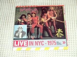 UK初出廃盤 New York Dolls ニューヨークドールズ Live In NYC 1975 Red Patent Leather/ Johnny Thunders Sylvain Sylvain David Johansen