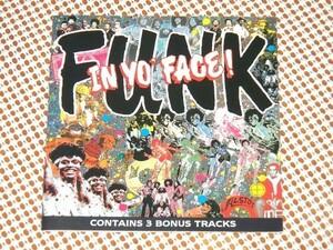 廃盤 Funk In Yo' Face !/ Beginning Of The End Allen Toussaint Jimmy Castor Bunch Slave Clarence Reid 等15曲入 良質 ファンク コンピ