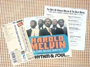 廃盤 The Best Of Harold Melvin & The Bluenotes ハロルド メルヴィン /Wake Up Everybody 二人の絆 等収録良BEST Teddy Pendergrass 在籍