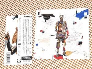 DJ Kiyo キヨ Plug Researcher / Flying Lotus Daedelus Exile Bilal Lee Bannon Tensei 等 Plug Research 音源使用 39曲 縦横無尽 MIX