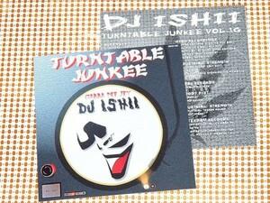 廃盤 DJ Ishii イシイ Turntable Junkee Vol.1g/ ハードコア ロッテルダム テクノ ガバ 良MIX/ Euromasters Omar Santana Juggernaut 等
