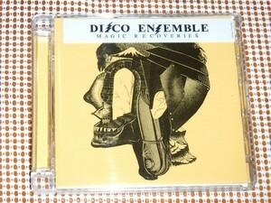 廃盤 Disco Ensemble ディスコ アンサンブル Magic Recoveries / 北欧 フィンランド ポスト ハードコア / Hisser 関連 / ATDI x HIVES 的