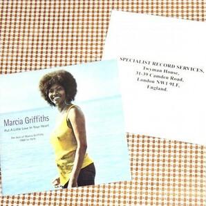 廃盤 Marcia Griffiths マーシャ グリフィス Put A Little Love In Your Heart / Trojan / Young Gifted & Black 等20曲収録 良質ベスト