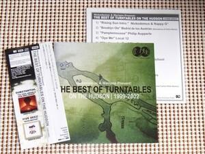 廃盤 The Best Of Turntables On The Hudson (1999-2002) / Funk+jazzy Hip Hop+Dub / DJ Nickodemus Madrid De Los Austrias Ticklah 参加