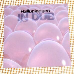 廃盤 Hallucinogen ハルシノジェン In Dub MIXED BY OTT / Twisted Records / dub trance downtempo サイケ ダブ 名作 / Shpongle 関連