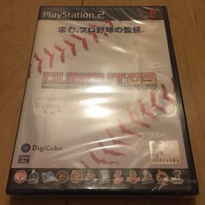 PS2 新品未開封 プロ野球シュミレーション ダグアウト03