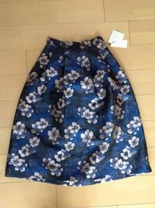 オペークドットクリップ 花柄スカート S 新品タグ付 定価7990円