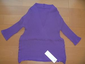 定価12000円ストロベリーフィールズ/iCHIE紫5分袖カシュクールカットソー新品