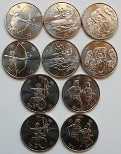 送料無料 2020-3e4d-d 第3次 東京2020 オリンピック・パラリンピック競技大会記念硬貨幣 5種類 2セット(10枚)