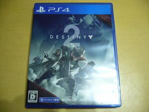 ■ プレイステーション4 PS4 ソフト  DESTINY2 ディスティニー (中古)