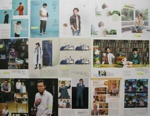 関ジャニ∞ 安田章大 切り抜き 119P 2003年~