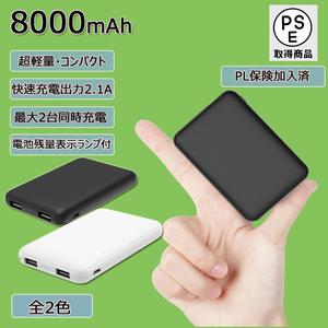1円から モバイルバッテリー 大容量 8000mAh 軽量 コンパクト 2台同時充電 スマホ充電器 超薄型 急速充電 超小型 ミニ型 楽々収納 PL保険