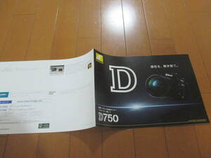 .24607 catalog * Nikon *D750*2018.9 issue *19 page