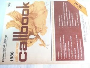 1986年版 exclusive of North America & Hawaii Callbook 64th Anniversary Edition XY