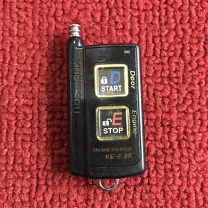 ユピテル VE-E38 型式DE040A エンジンスターター リモコンのみ 作動チェック済み DD45