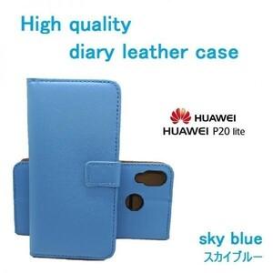 p20 LITE ケース 手帳型 レザー スカイブルー Huawei ファーウェイ 新品 SIMフリー 未開封 au uqモバイル ymobile JCOM 17