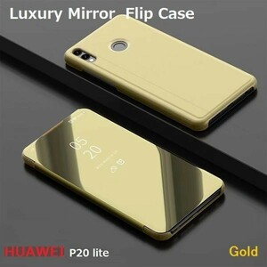 p20 LITE ケース 手帳型 ミラーフリップ ゴールド 鏡面 Huawei ファーウェイ 新品 SIMフリー 未開封 au uqモバイル ymobile JCOM 17