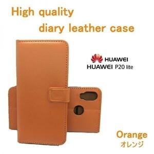 p20 LITE ケース 手帳型 レザー オレンジ Huawei ファーウェイ 新品 SIMフリー 未開封 au uqモバイル ymobile JCOM 12