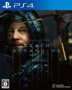 【PS4】DEATH STRANDING 【Amazon.co.jp限定】オリジナルカスタムテーマB (配信)