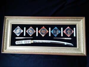 日本刀 鍔 刀剣 刀鍔  刀 大型ガラス入り木製額 共箱あり