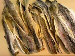 おつまみ北海道 根室産 本乾こまい干1kg 氷下魚 普通サイズ