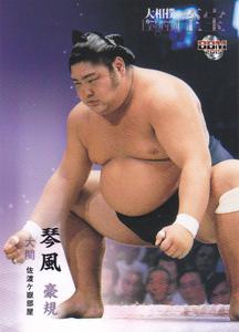 BBM2015大相撲カード[レジェンド]至宝 09 琴風 佐渡ケ嶽部屋 三重県津市 大関