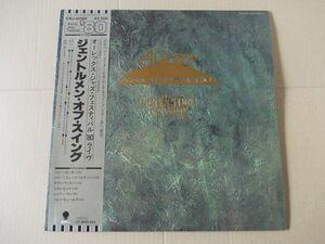 P5004 即決 LPレコード ベニー・カーター他『ジェントルメン・オブ・スイング オーレックス・ジャズ・フェスティバル'80』 国内盤 帯付