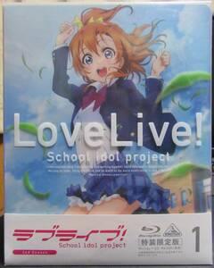 ※パッケージ不良※ BD ブルーレイ ラブライブ! 2nd Season 1巻 特装限定版