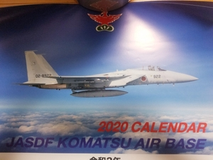 未使用◆JASDF KOMATSU AIR BASE 壁掛けカレンダー 2020年 非売品?/自衛隊/エアバス/飛行機/日本