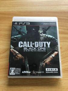 【送料無料】PS3 CALL OF DUTY BLACK OPS『吹き替え版』