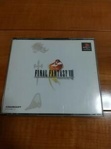 ファイナルファンタジー8 PS用ソフト