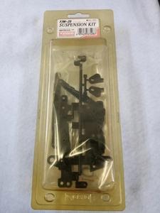 【RCパーツ】 KYOSHO 京商 FJW-20 インプレス用 バージョンアップサスキット: