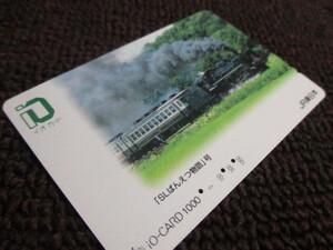 (OC1)JR東日本 SL ばんえつ物語号 C57-1 新緑を行く 使用済みイオカード