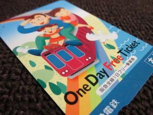 (OC1)阪急 電車に乗った家族 イラスト H12.5.22 1日乗車券 使用済みカード