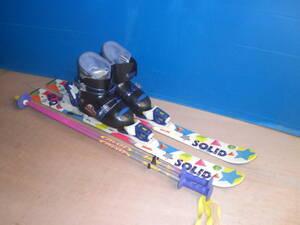 [  На следующий день  Доставка  да  ]  *  дети  использование  лыжи  набор  *  ( 100/22/90 )  * 750