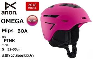 *  большой  удаление  anon  ...  OMEGA MIPS BOA PINK S  шлем