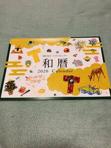 2020 令和2年 和暦 壁掛け カレンダー kiyora イラスト 日本