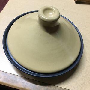 土手鍋 一人用鍋 両手鍋