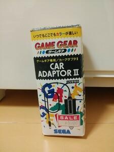 ゲームギア専用/カーアダプタⅡ