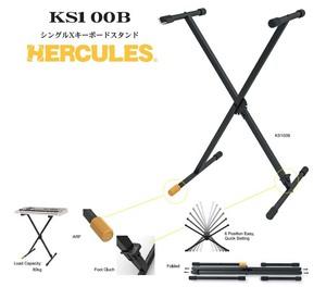 HERCULES/シングルXキーボードスタンド KS100B【ハーキュレス】