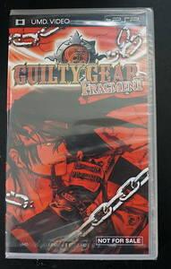 PSP ギルティギア フラグメント 新品 送料無料