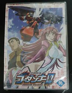 DVD ゴーダンナー 06 新品 送料無料