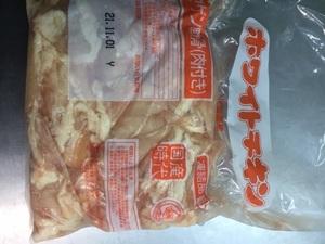 【鶏】肉付ヤゲンナンコツ 1kg/pc  1197円/pc 焼き鳥 唐揚げ 塩焼き